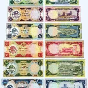 buy fake dirham online