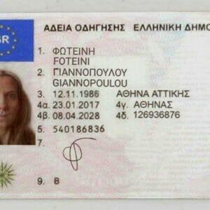 Buy Greece Driving License online