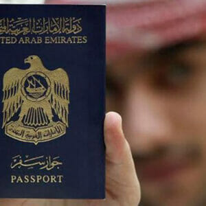 Buy emirati passport