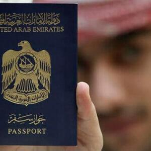 Buy emirati passport