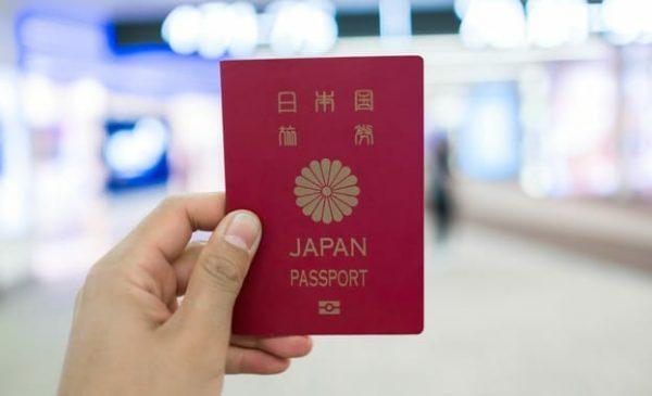 Japanese-Passport-shopfakenotes