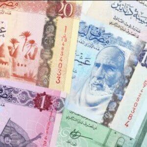 Libyan-Dinar-shopfakenotes